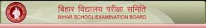 Bihar School Examination Board BETET
