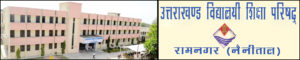 UTTARAKHAND BOARD OF SCHOOL EDUCATION (UTET)